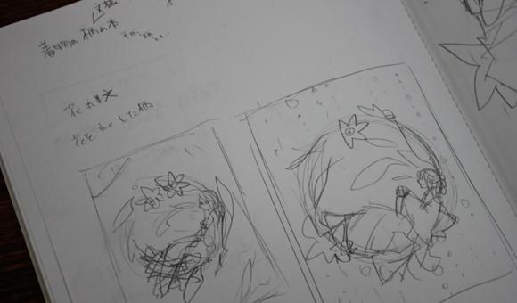 takatori_1_07