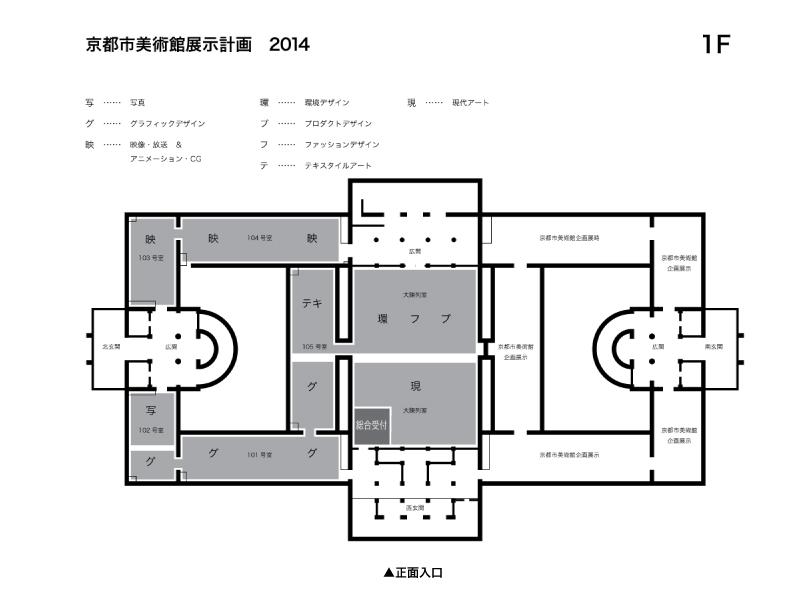 tenzizu2014fm