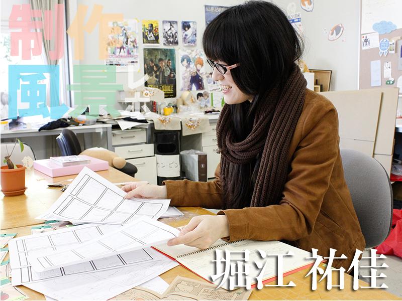 堀江祐佳さん イラストレーションコース
