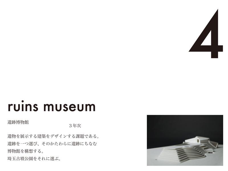 ruins museum 0