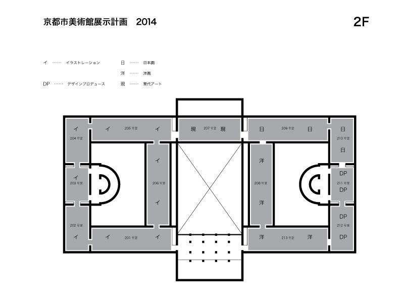tenzizu20142fm