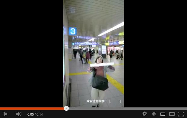 JR京都駅にデジタルサイネージ