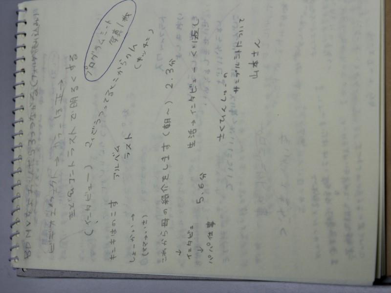 _MG_2122 (1)